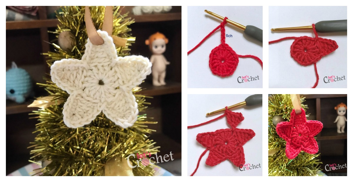Christmas Tree Star Ornament Free Crochet Pattern