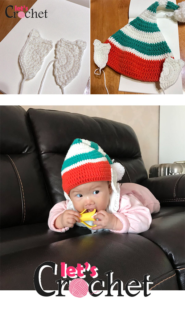 Elf Hat Free Crochet Pattern For Kids