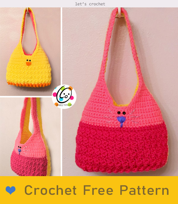 Little Girl Spring Purse Free Crochet Pattern